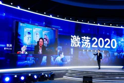 蒙牛领航中国乳业新基建 数字化转型全方位升级产业链