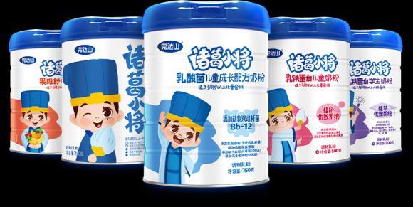 完达山聚焦儿童群体需求 重磅推出诸葛小将系列奶粉