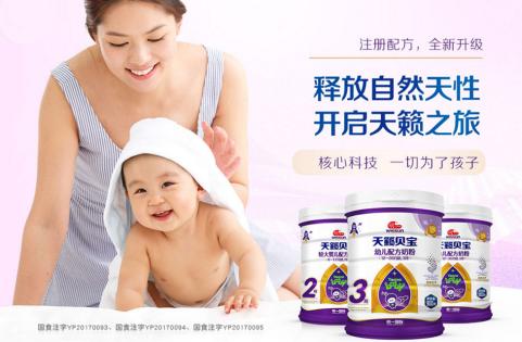"""明一国际天籁贝宝婴幼儿配方奶粉贴合母乳的""""黄金标准"""""""