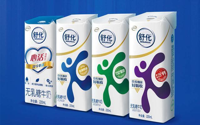 每年近13亿人次选择 伊利牛奶以创新赢得市场信赖