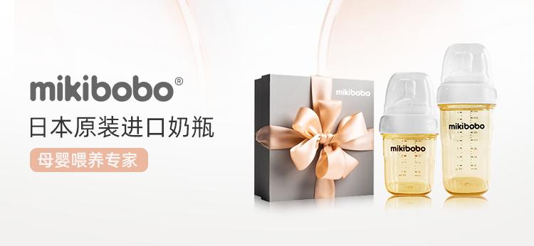"mikibobo松浦川奶瓶:让宝宝轻松断奶的""断奶神器"""